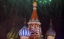 Кремль. Фото: DMITRY KOSTYUKOV/AFP/Getty Images