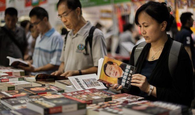 Книги 30 писателей запретили в Китае