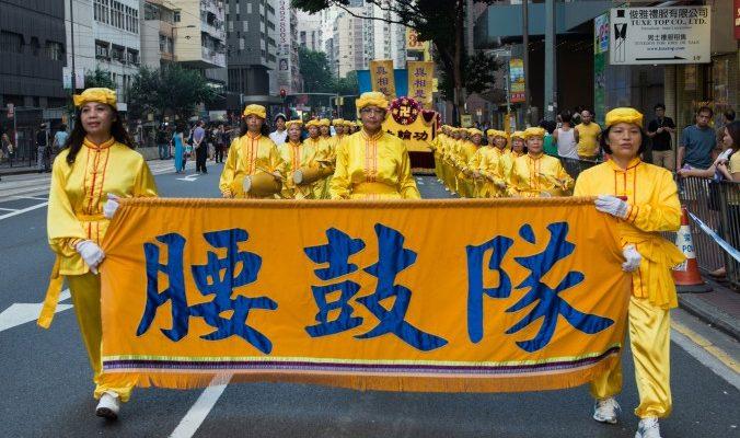 В День образования КНР в Гонконге прошёл марш памяти