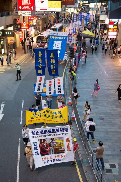 Последователи Фалуньгун провели марш протеста в Гонконге в Национальный день Китая 1 октября 2014 года. Фото: Benjamin Chasteen/Epoch Times