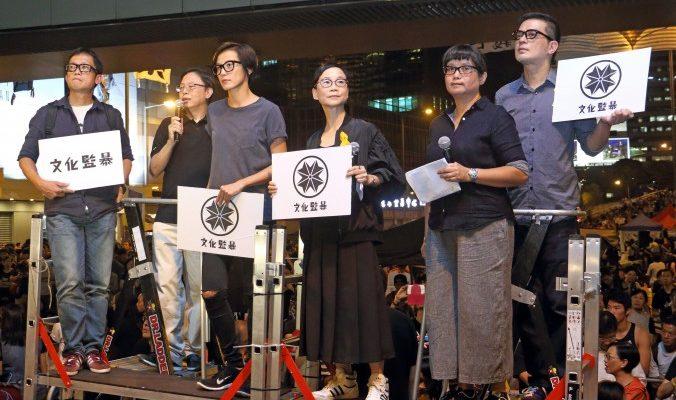 Деятели культуры создали «Щит Гонконга» в поддержку протестующих