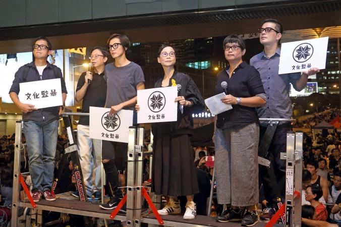 Лидеры «Щита Гонконга», состоящего из 50 с лишним гонконгских деятелей культуры, выступили с речью на митинге в гонконгском районе Пасифик Плейс 10 октября 2014 года. Слева направо: певец Энтони Вон, гонконгский режиссёр Шу Кэй и другие. Фото: Cai Wenwen/Epoch Times