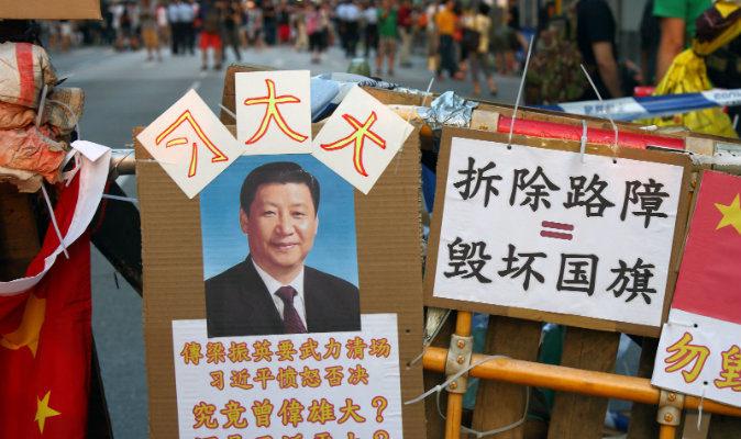 Портрет лидера Китая защищает протестующих в Гонконге