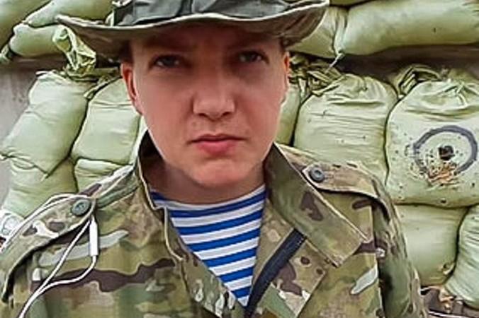 Савченко, Украина