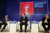 Оргкомитет «Россия-2018» представит официальную эмблему Чемпионата мира по футболу FIFA 2018™ 28 октября 2014 года. Фото: fifa.com
