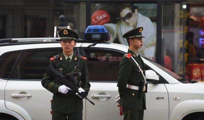 Перед саммитом АТЭС Пекин усилил меры безопасности