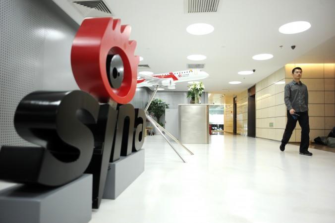 Вход в офис Sina Weibo, известного как китайский Twitter, Пекин, 16 апреля 2014 года. Фото: Wang Zhao/AFP/Getty Images