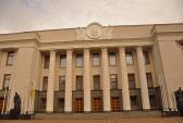 Украина Верховная Рада. Фото: Jennifer Boyer/flickr.com