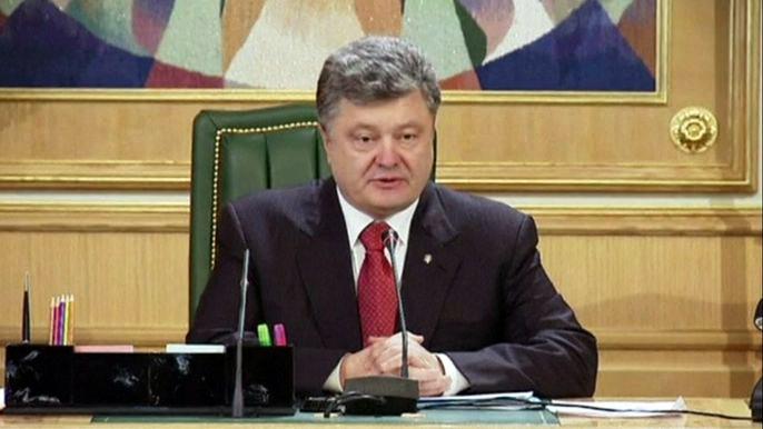 Президент Украины Пётр Порошенко. Скриншот видео.