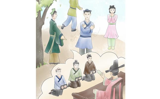 Китайские идиомы: дрожать от страха