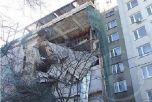 Фото: 48.mchs.gov.ru
