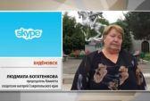 Богатенкова, СПЧ, солдатские матери