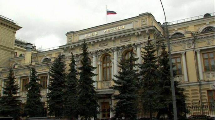 МВФ снизил прогноз роста экономики России в следующем году до 0,5 процента с 1,0 процента, а в текущем по-прежнему ждет рост на 0,2 процента. Скриншот видео.