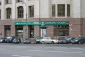 банк, санкции