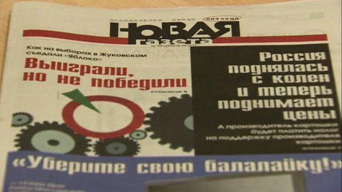 """Исследовательский институт мира в Осло считает """"Новую газету"""" одним из наиболее вероятных кандидатов на победу в престижной номинации. Скринш"""