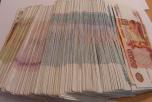 деньги, материнский капитал
