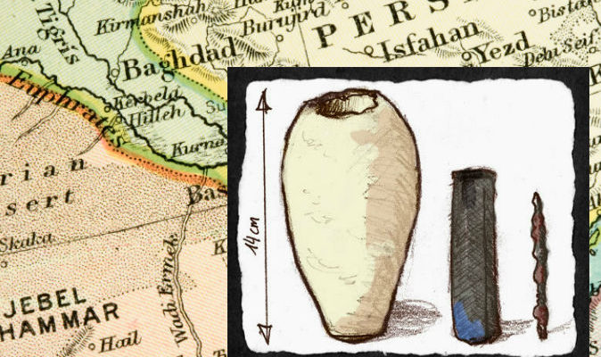 2000-летняя батарейка ставит археологов в тупик