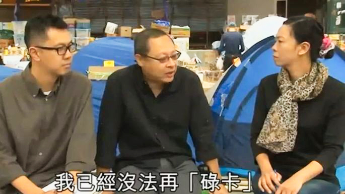 «Революция зонтиков» в Гонконге: живая трансляция, 29 октября, день 32