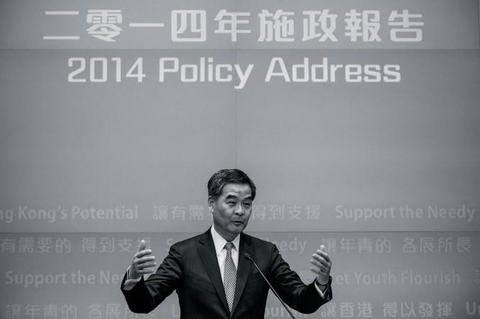 Глава Гонконга Лян Чжэньин на пресс-конференции 15 января 2014 года. Фото: Philippe Lopez/AFP/Getty Images