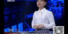Речь студентки в прямом эфире потрясла китайцев