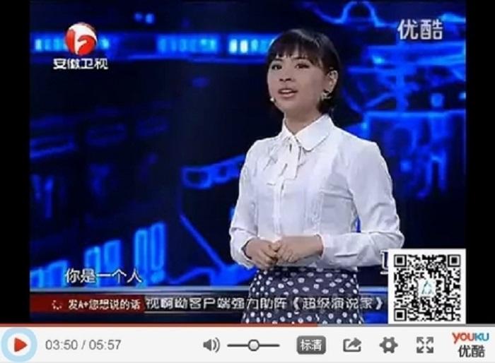 Студентка Пекинского университета Лю Юаньюань в прямом эфире произнесла слова, потрясшие многих китайцев. Фото: скриншот/YouTube