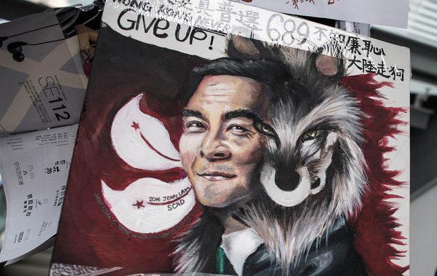 Когда Си Цзиньпин уволит главу Гонконга?