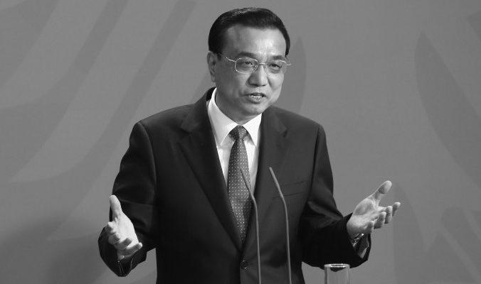 Государственные СМИ Китая проигнорировали слова своего премьера
