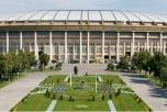Лужники в Москве. Фото с сайта http://rfplinfo.ru/