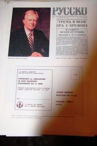 Публикация обращения А.И.Солженицына в защиту Игоря Огурцова