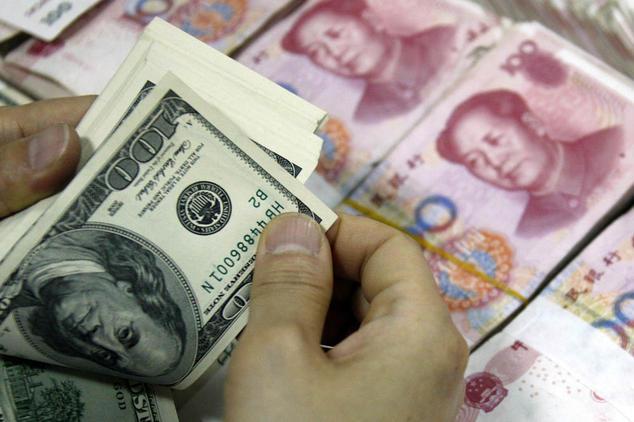 Общий спад роста китайской экономики усложнил жизнь частным инвесторам. В последнее время в Китае стали пропадать владельцы инвестиционных компаний, имеющих крупные долги. Фото: STR/AFP/Getty Images