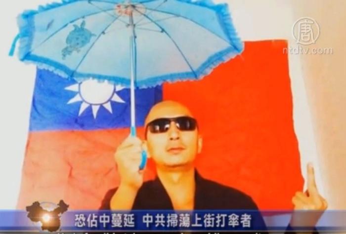 Ван Цзан был арестован за фото в Интернете, которым он выразил поддержку протестам в Гонконге. Фото: скриншот/NTDTV