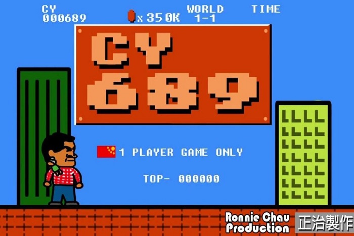 Это забавное видео показывает восхождение и падение главы Гонконга в роли «Супер Марио» Фото: visiontimes.com