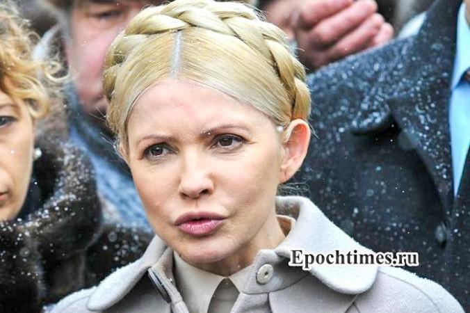 газ, Тимошенко, Украина