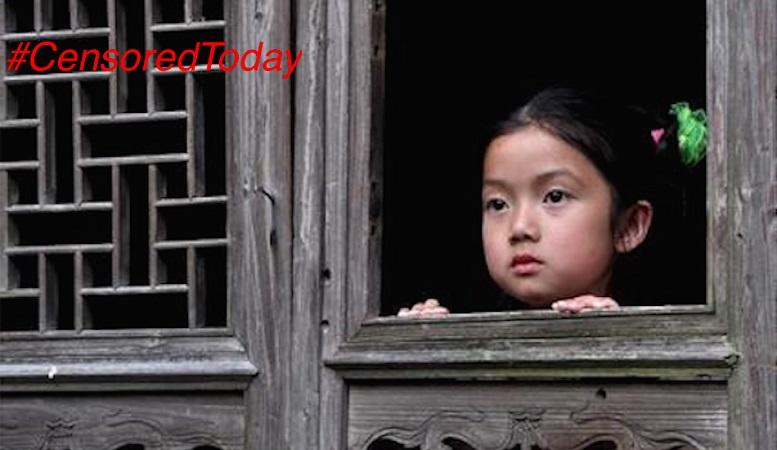 Китайская цензура запретила это фото, которое называется «Ждёт, когда вы придёте домой». Фото: HKU