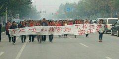 Протестующие крестьяне решили дойти до Пекина