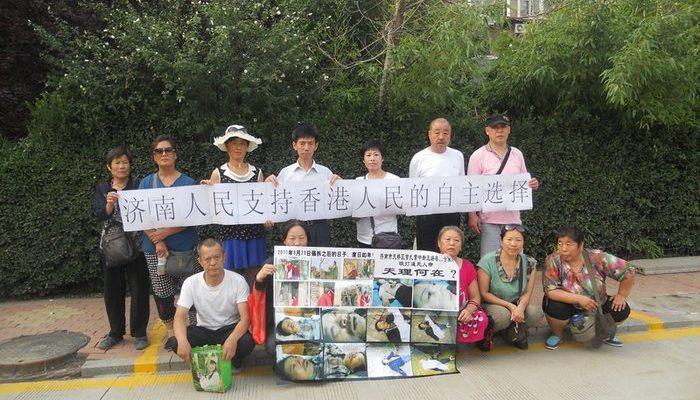В Китае арестовывают тех, кто поддерживает протесты гонконгцев