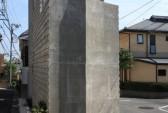 В Японии построили самый узкий в мире дом