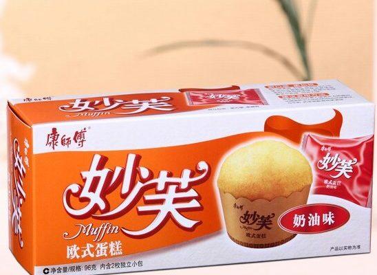 Коробки для тортов и палочки для фруктов изготавливаются рабским трудом в Китае