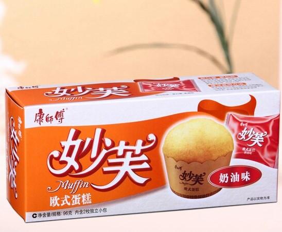 Продукция, сделанная рабским трудом китайских заключённых. Упаковка для кондитерских изделий. Фото: minghui.org