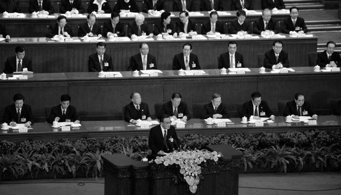 Итоги пленума ЦК КПК — главенство закона с китайской спецификой
