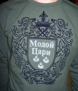 prikolnyh-tovarov-magaziny-kartinki-idiotizmy_6584969355