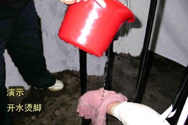 В Китае заключённых пытают кипятком и другими горячими жидкостями
