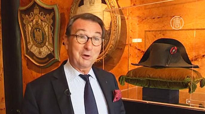 Шляпу Наполеона выставят на аукционе Osenat