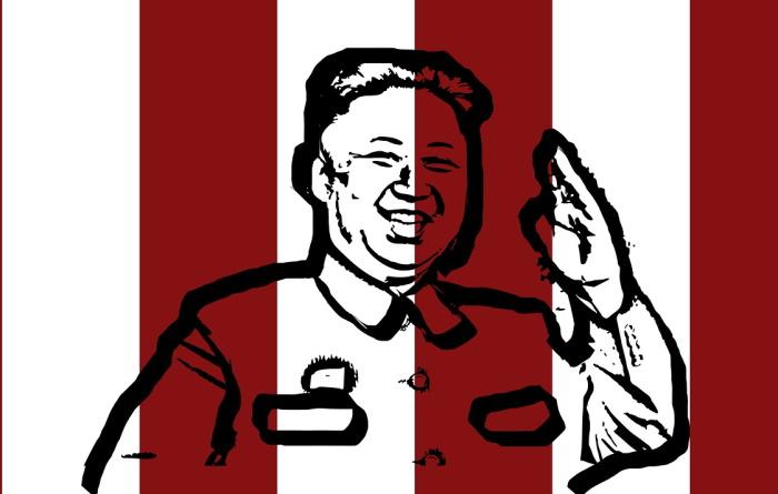 Северокорейские СМИ пытаются скрыть отсутствие Ким Чен Ына