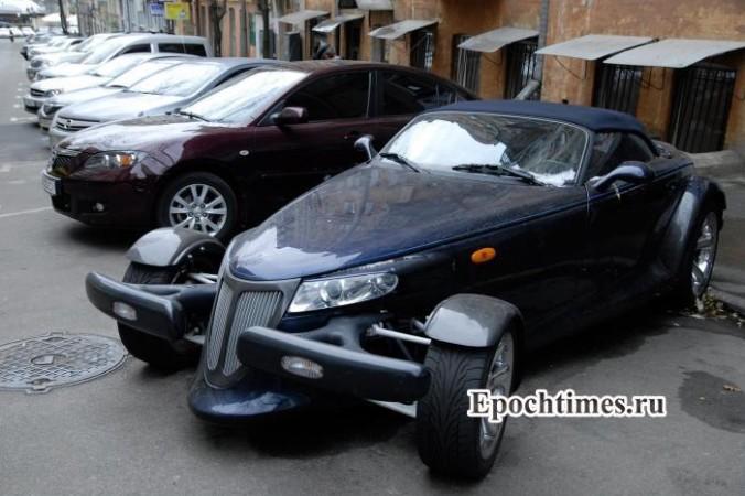 Авто, Москва