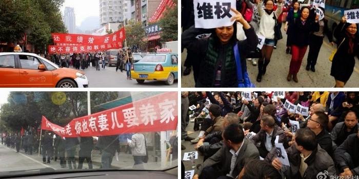 Протесты учителей. Город Личуань провинции Хубэй. Октябрь 2014 года. Фото с molihua.org