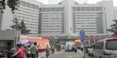 Семь человек убил повар военного госпиталя в Китае