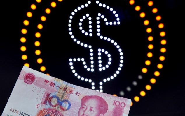 Власти Китая облегчили инвестиции за рубежом