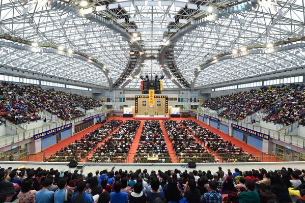 Более 7500 последователей Фалунь Дафа из Тайваня, Гонконга, Южной Кореи, Японии, Сингапура, Вьетнама, Америки, Европы и других стран приняли участие в конференции по обмену опытом 19 ноября в Тайбэе, столице Тайваня. Фото: Sun Xiangyi/Epoch Times