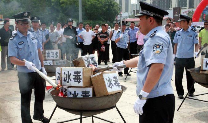 Китайские власти не могут сдержать рост наркомании